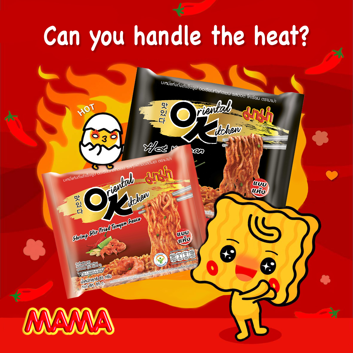 [Fairprice] Mama OK Dry Instants Noodles sampling and offer